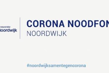 Heel dankbaar voor de steun van de gemeente Noordwijk