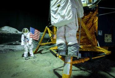 Maanlandschap Space Expo